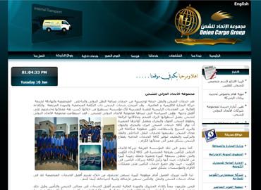 Hard Task - kuwait Web development - Software - Hosting